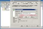 西西IIS防盗链组件