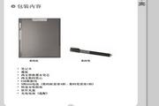 昆盈 G-Note 7000型笔记本电脑使用说明书