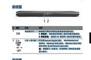 宏基Aspire 4410T笔记本电脑使用说明书