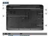 宏基Aspire 4810TZ笔记本电脑使用说明书