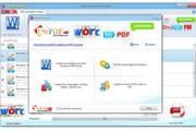FoxPDF(TXT转换成PDF转换器) 3.0
