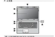Lenovo G770笔记本电脑使用说明书