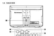 联想Lenovo B475笔记本电脑使用说明书