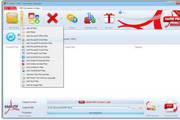 PDF转换器终极版 5.0