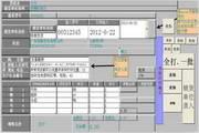 方易增值税发票打印软件 3.2