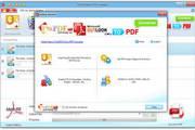 Outlook EML 转换成PDF转换器 3.0