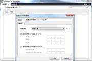 Maxidix IP Switcher 14.9.14 Build 550