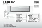 海尔LED42Z500液晶彩电使用说明书
