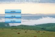医疗器械药品销售管理系统网络版 26...
