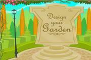 设计皇室花园...