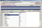 国宇带命令行和进度条免费数据库备份工具