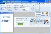 HyperSnap屏幕截图软件个人版