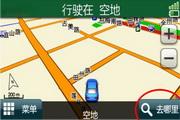任我游导航仪(minisun4.0)说明书