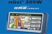 任我游765(Nuvi7...