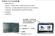 任我游200w(Nuvi200w)中文说明书