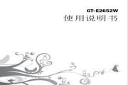 三星 GT-E2652W 说明书