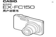CASIO 数码相机EX-FC150说明书