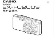CASIO 数码相机EX-FC200S说明书