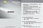 三星 GT-E1080C 说明书