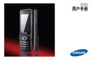 三星 Samsung S7...