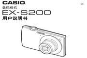 CASIO 数码相机EX-S200说明书