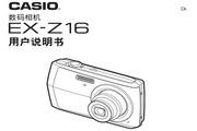 CASIO 数码相机EX-Z16说明书