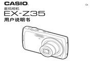 CASIO 数码相机EX-Z35说明书