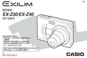 CASIO 数码相机EX-Z40说明书