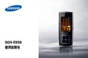 三星 SGH-E958 说明书