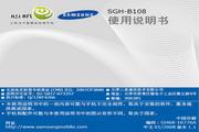 三星 SGH-B108 说明书