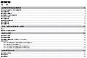 三星 VP-X300/X300L 说明书