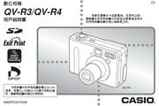 CASIO 数码相机QV-R4说明书