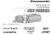 松下 HDC-SD90GK 说明书