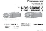 松下 HDC-SD60GK 说明书