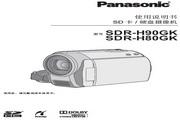 松下 SDR-H80GK 说明书