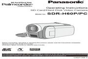 松下 SDR-H60 说明书