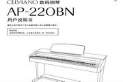 CASIO 电子乐器AP-220说明书