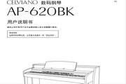 CASIO 电子乐器AP-620说明书