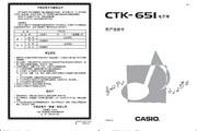 CASIO 电子乐器CTK-651说明书