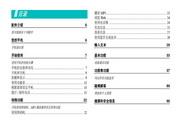 三星 SGH-E758 说明书