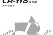 CASIO 电子乐器LK-110说明书