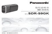 松下 SDR-S9 说明书