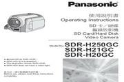 松下 SDR-H29GK 说明书