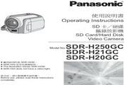 松下 SDR-H20GC 说明书