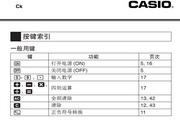 CASIO 计算器fx-3900PV 说明书