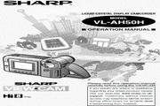 夏普 VL-AH50 说明书