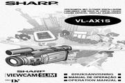 夏普 VL-AX1S 说明书