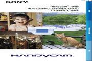 SONY索尼 HDR-CX700E/CX700VE 说明书