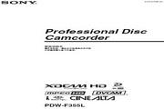 SONY索尼 PDW-F355L 说明书