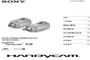 SONY索尼 DCR-SX63 说明书